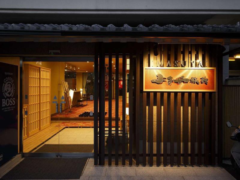 京のお宿 ますや旅館