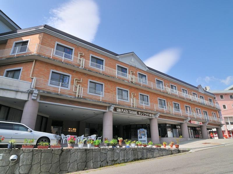 ホテルサンプラザ栂池
